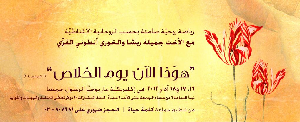 Kalimat Poster