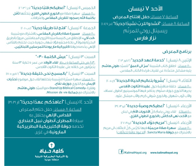 2013-Program-Mail