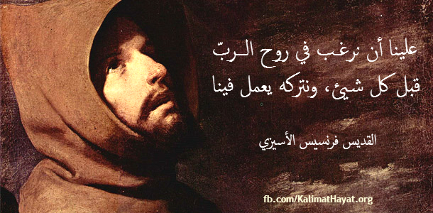 st_francis_of_assisi2